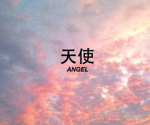 angel, pink, and sky image