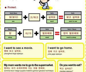 korea, korean, and language image