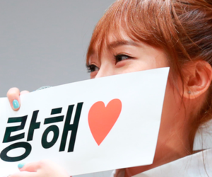 header, jessica, and jung image