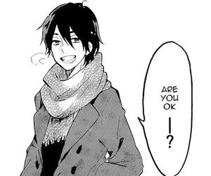 anime, colorful, and manga image