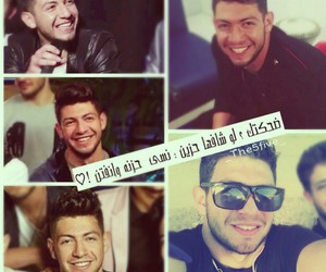 the x factor, محمد, and bmd image