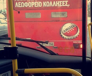 bus, greek, and quotes image