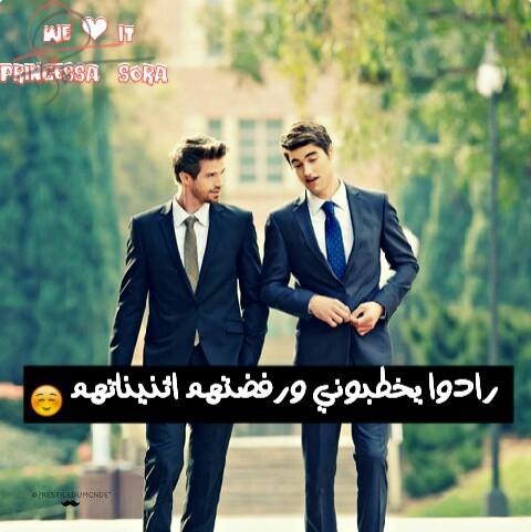 صور شباب حلوين   احلى صور شبابية