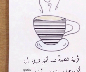 arab, arabic, and coffee image