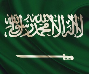 islam, تصميم, and الخليج image