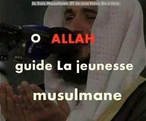 islam, musulmane, and duaa image