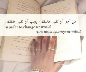arabic, change, and quote image