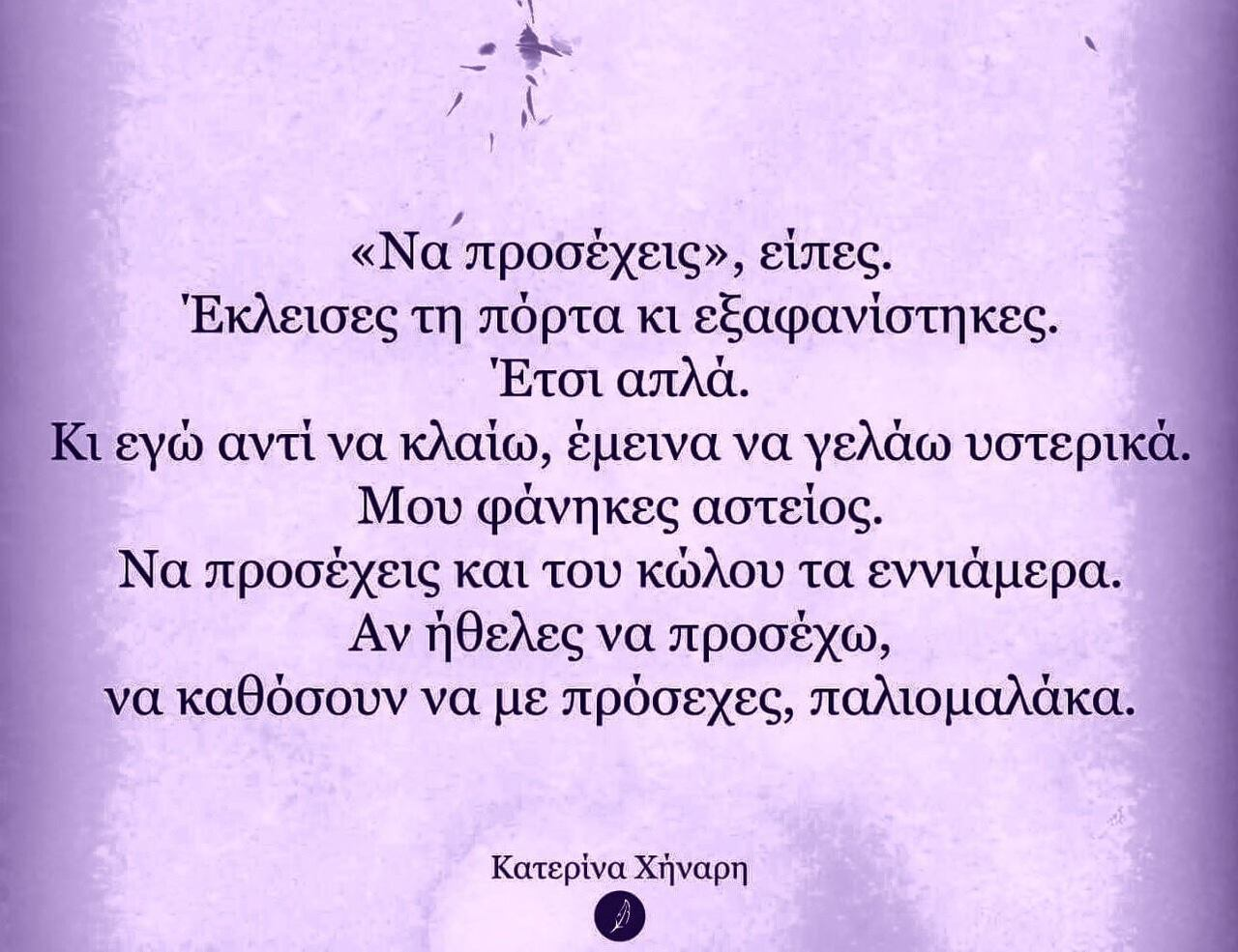 38 images about greek quotes on We Heart It