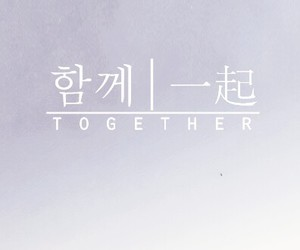 exo, wallpaper, and together image