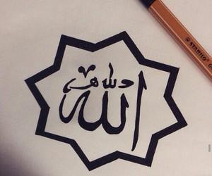 allah, name, and hijabi image