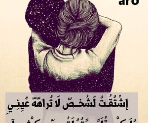 و, @عربي, and @كلمات image
