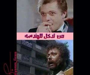 حب, نجاح, and احلام image