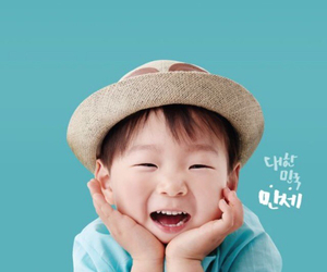 daehan and triplets image