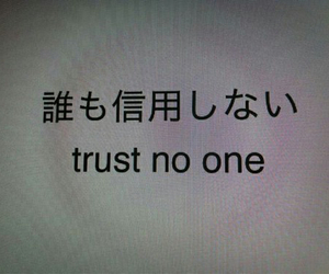grunge, quotes, and trust image