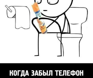 funny russian funny image