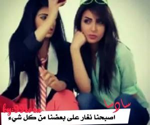 d, بنات, and رمزيات image