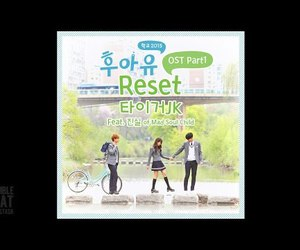 ost, reset, and tiger jk image