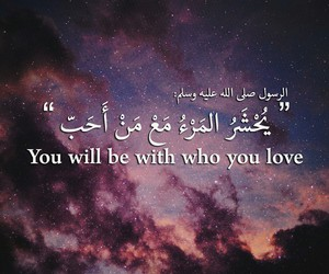 love, arabic, and islam image