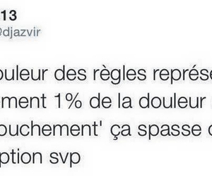 mdr and 😱 image