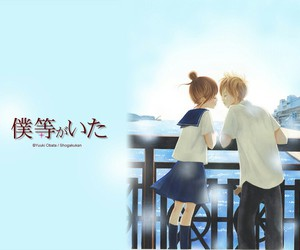 anime and bokura ga ita image