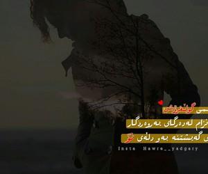 kurdistan, تصميم, and kirkuk image