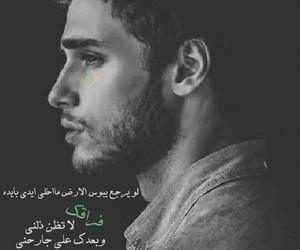 :, بعد, and جرح image