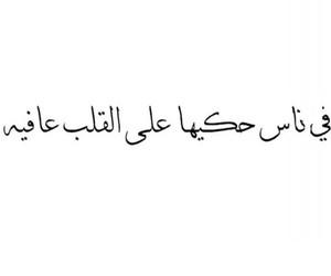 عربي and حكم image