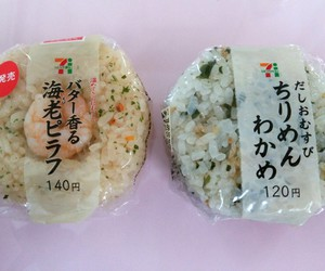 food and japanese image