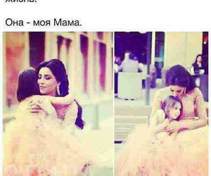 mother;мама image