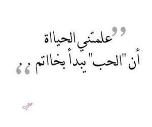 الحب, خاتم, and زواج image