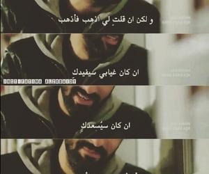 engin akyürek, العشق المشبوة, and العشق الاسود image