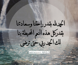 الاسلام, صور, and الله image