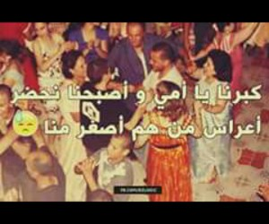 arabic quotes, كلمات, and كلام image