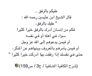 عربي, صور, and كلمات image