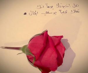 حب, ورد, and قلب image
