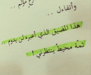 عربي and quote image