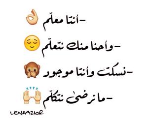 تصاميم, سعد المجرد, and saad almjarad image