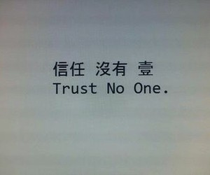 chinese, quotes, and trust image