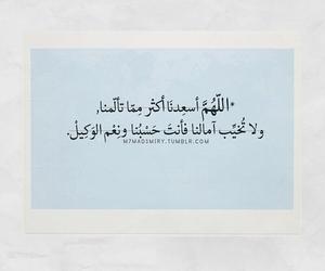 arabic, pic, and صور image