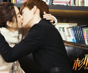 couple, kiss, and shan shan comes to eat image
