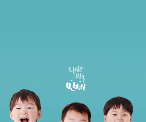 manse, daehan, and minguk image