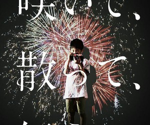 japanese and tokyo image