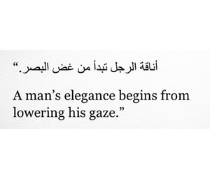 arabic and man image