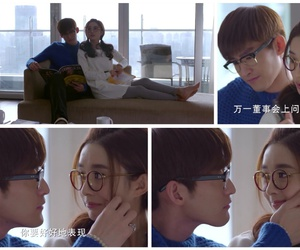couple, shan shan, and love image