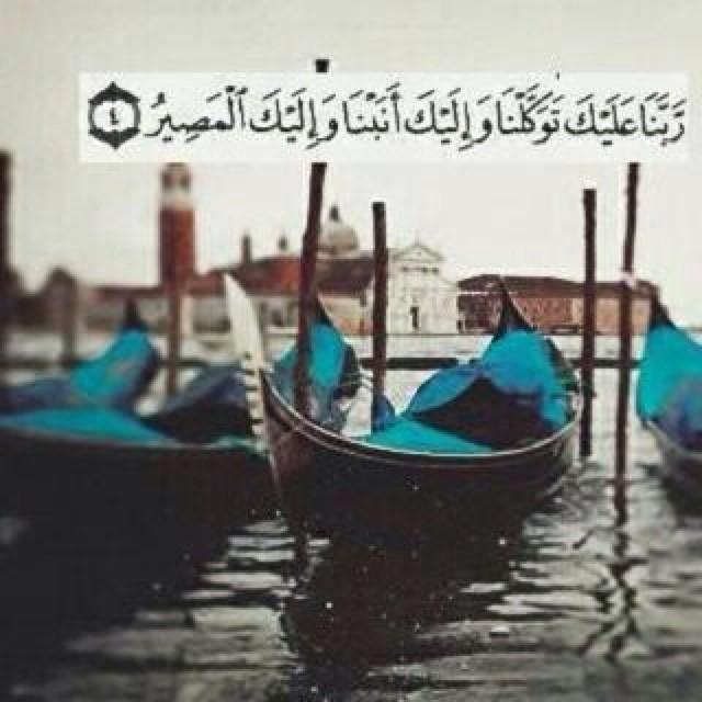 تحميل صور اسلامية مجانا   islamic
