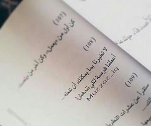 bad, like, and حكم image