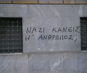 quotes, greek quotes, and συνθηματα σε τοιχους image