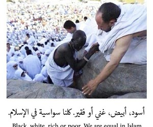 brothers and islam image
