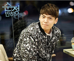 kdrama, jung kyung ho, and falling for innocence image