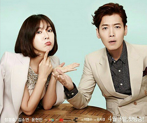 falling for innocence and jung kyung ho image
